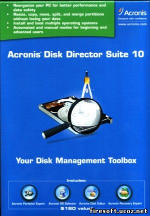 Скачать программу Acronis Disk Director Suite 10.0.2161 Rus бесплатно.